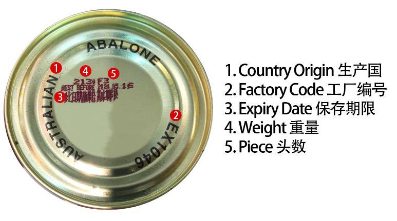 aus abalone tip